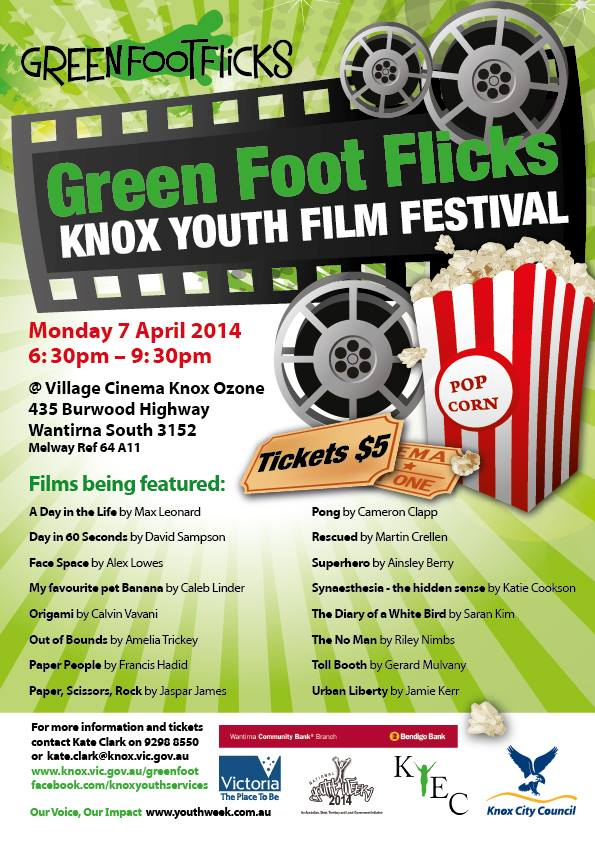 Green foot flicks poster